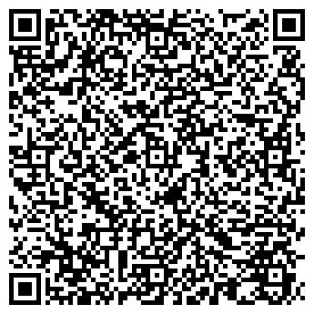QR-код с контактной информацией организации Уют-Термострой