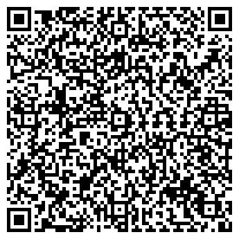 QR-код с контактной информацией организации Фоп «Звездина»