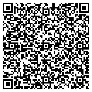 QR-код с контактной информацией организации Пан Декор, Частное предприятие