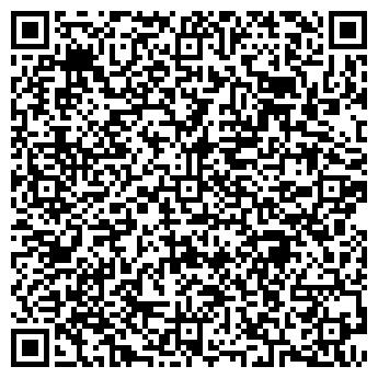 QR-код с контактной информацией организации Moderna Murales