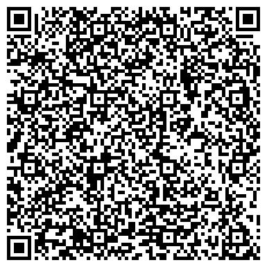 QR-код с контактной информацией организации Студия витражей и декора Волна