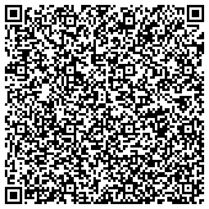 QR-код с контактной информацией организации Интернет-магазин стильной посуды и аксессуаров для дома «Стиль вкуса»