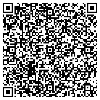 QR-код с контактной информацией организации Субъект предпринимательской деятельности ЧП Шилов В В