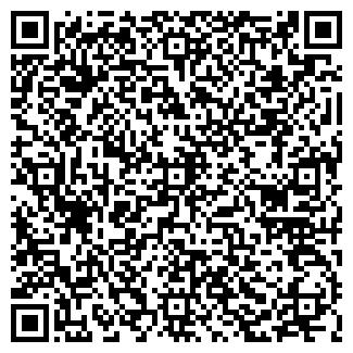 """QR-код с контактной информацией организации """"ПрофИ"""""""