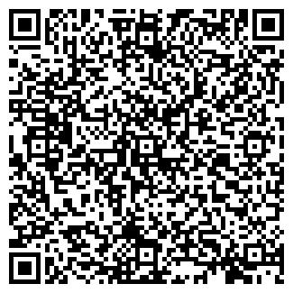 QR-код с контактной информацией организации Оникс