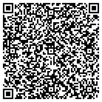"""QR-код с контактной информацией организации """"Sweet Flower"""""""
