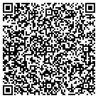 """QR-код с контактной информацией организации Общество с ограниченной ответственностью ООО """"Голд Арт Лайн"""""""