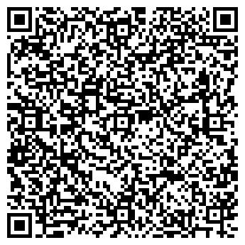 QR-код с контактной информацией организации салон Interio