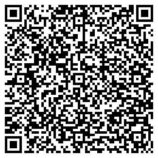 QR-код с контактной информацией организации Кукусик