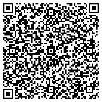 QR-код с контактной информацией организации «Дизайн проект»