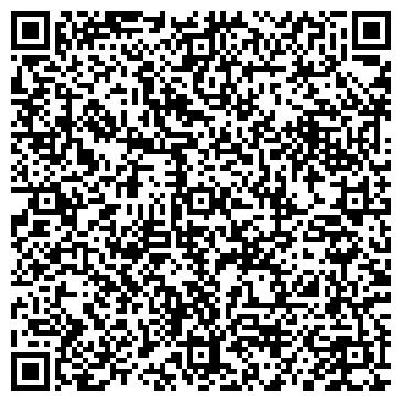 """QR-код с контактной информацией организации Интернет-Магазин """"Стиль"""""""