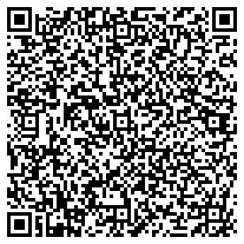 QR-код с контактной информацией организации Крошка Декор