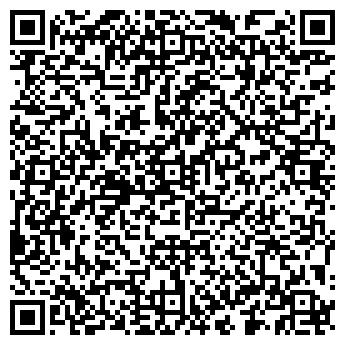 QR-код с контактной информацией организации ВАЛЕН-сервис