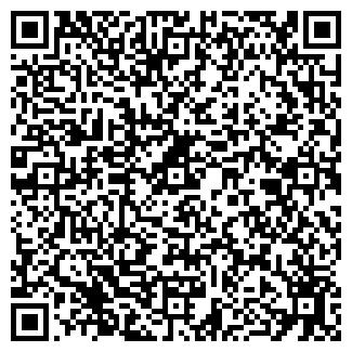 QR-код с контактной информацией организации Liliya