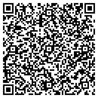 QR-код с контактной информацией организации Д.А.К. декор.