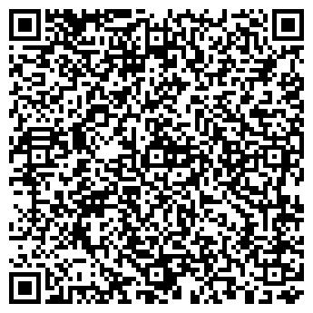 QR-код с контактной информацией организации Классик Декор