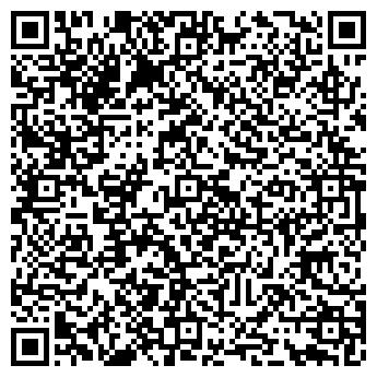 QR-код с контактной информацией организации ДомДекор