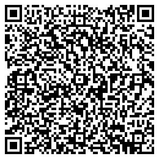 QR-код с контактной информацией организации PODKOVA