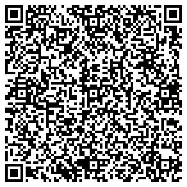 """QR-код с контактной информацией организации ООО """"СпецФасад"""""""