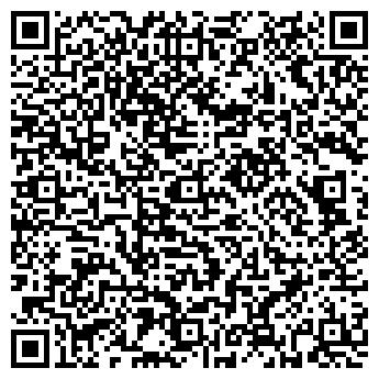 """QR-код с контактной информацией организации Ателье """"Keramus"""""""