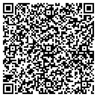 QR-код с контактной информацией организации Юрмакс