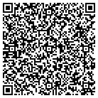 """QR-код с контактной информацией организации Интернет магазин """"OZAR"""""""