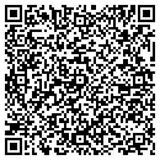 QR-код с контактной информацией организации Смальта