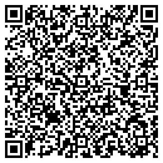 QR-код с контактной информацией организации Best-stone
