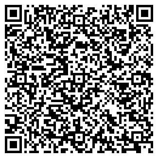 QR-код с контактной информацией организации Stonedom