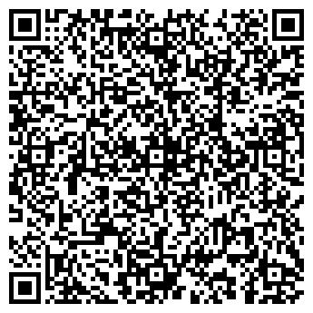 QR-код с контактной информацией организации ИП Бралин Ж. Х.