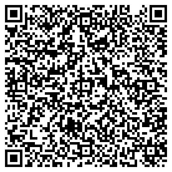 QR-код с контактной информацией организации ИП Ергалиев Т.Н.