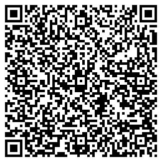 QR-код с контактной информацией организации ЕВ Черноморец