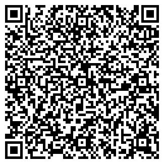 QR-код с контактной информацией организации Sombrel