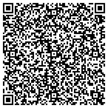 QR-код с контактной информацией организации ИП Айгерим Чуйкеева