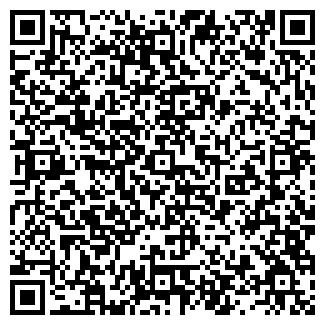 """QR-код с контактной информацией организации ТОО""""DecoStone"""""""