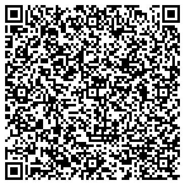 """QR-код с контактной информацией организации """"LIGHTHouse Kazakhstan"""""""