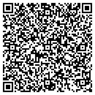 QR-код с контактной информацией организации ООО «Алаваст»