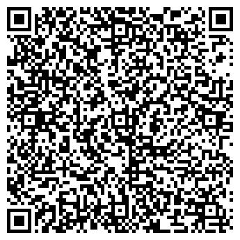 QR-код с контактной информацией организации Мой интерьер