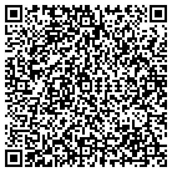 """QR-код с контактной информацией организации Общество с ограниченной ответственностью ТОО """"ARTстиль"""""""