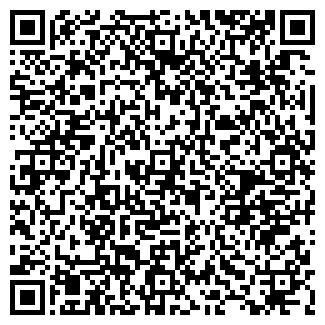 QR-код с контактной информацией организации Каз Эко