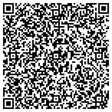 """QR-код с контактной информацией организации ТОО """"Интерактивная реклама"""""""