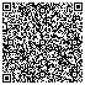 """QR-код с контактной информацией организации Общество с ограниченной ответственностью ООО """"ЛИФТЕКСПРОМ"""""""