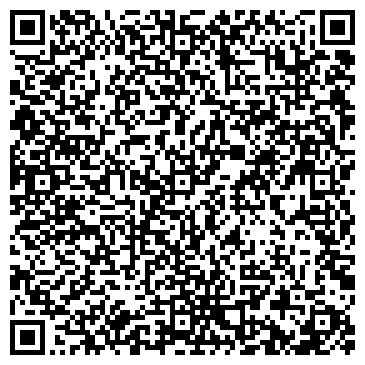"""QR-код с контактной информацией организации Интернет-магазин """"Вещица"""""""