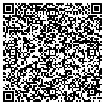 QR-код с контактной информацией организации Dekoma