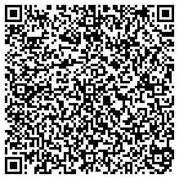 """QR-код с контактной информацией организации Салон интерьера """"Отделочник"""""""
