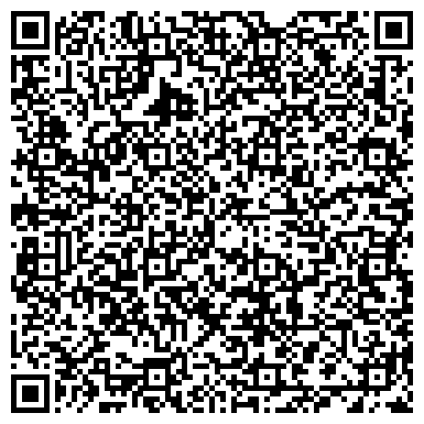 QR-код с контактной информацией организации Общество с ограниченной ответственностью Компания Стафф Тел. 290-83-26