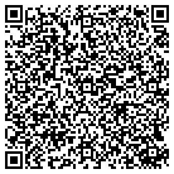 QR-код с контактной информацией организации ЧТУП КОНТУР-С