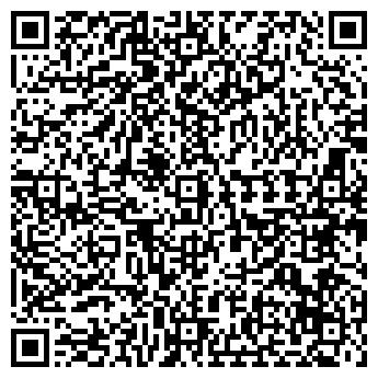 QR-код с контактной информацией организации Частное предприятие ЧТУП «КИФА»