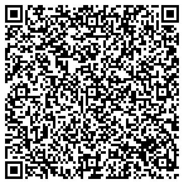 QR-код с контактной информацией организации Общество с ограниченной ответственностью ОДО «Лексбур»