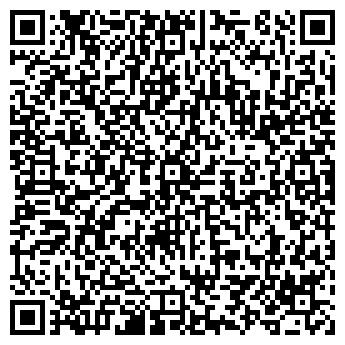 """QR-код с контактной информацией организации Субъект предпринимательской деятельности ИП """"АНДРОСАВИЧ"""""""